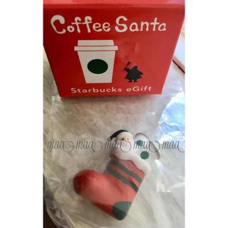 スターバックスコーヒー(Starbucks Coffee)のレア!未開封♡スターバックス スタバ コーヒーサンタ 2018 フィギュア 1体(ノベルティグッズ)