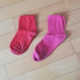 シマムラ(しまむら)の赤とピンクの靴下2点セット(ソックス)