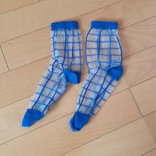ウィゴー(WEGO)の青のチェックシースルー靴下(ソックス)