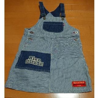 エーアーベー(eaB)のeaB ジャンパースカート 120(スカート)