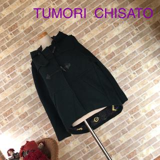 TSUMORI CHISATO - ツモリチサト★ダッフルコート【美品】
