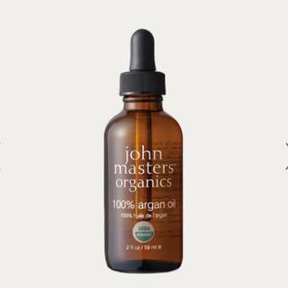 John Masters Organics - 最終お値下げ アルガンオイル