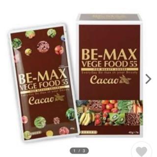 コスメキッチン(Cosme Kitchen)のBE-MAX VEGE FOOD 55 cacao(ダイエット食品)