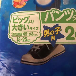 オムツ4枚(ベビー紙おむつ)