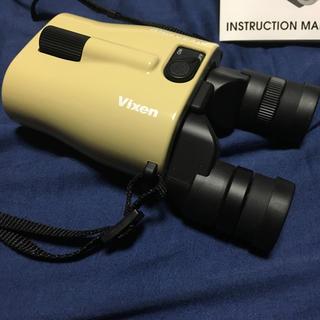 ビクセン 防振双眼鏡「ATERA H12×30」