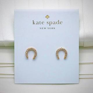 kate spade new york - 【新品¨̮♡︎】ケイトスペード ホースシュー 馬蹄 ピアス