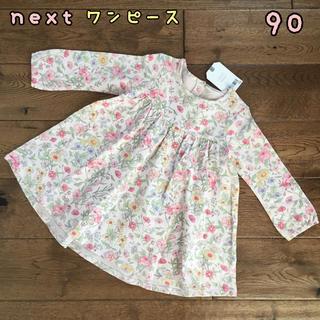 NEXT - 新品♡next♡長袖ワンピース  花柄フローラル 90