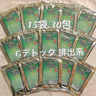 排出系 ハーブティー  Gデトック 15袋30包 エステプロラボ