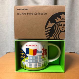 Starbucks Coffee - スターバックス マグカップ ルーマニア版