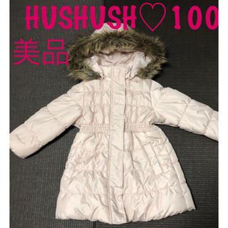 HusHush - HUSHUSH ハッシュアッシュ♡ダウン ジャケット アウター100
