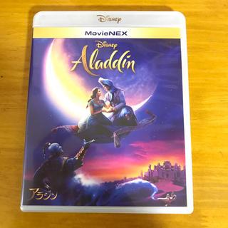 Disney - アラジン Aladdin MovieNEX Blu-ray