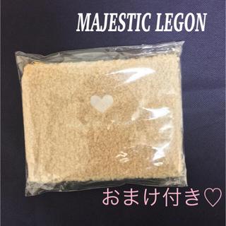 マジェスティックレゴン(MAJESTIC LEGON)のMAJESTIC LEGON モコモコポーチ ✩ おまけ付き(ポーチ)