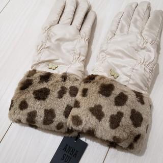 アナスイ(ANNA SUI)のANNA SUI 手袋(手袋)