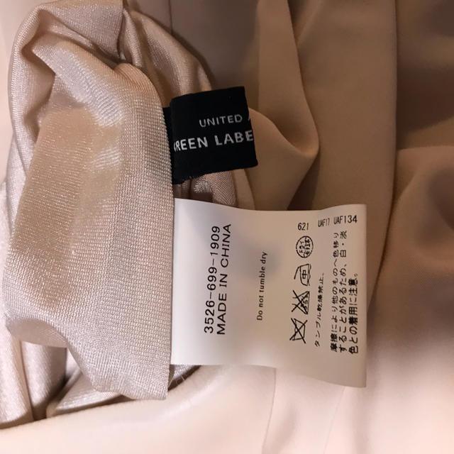 green label relaxing(グリーンレーベルリラクシング)の専用 レディースのフォーマル/ドレス(その他ドレス)の商品写真