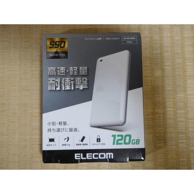 ELECOM(エレコム)の(1/3まで出品)新品・未開封 ELECOM エレコム 外付けSSD 120GB スマホ/家電/カメラのPC/タブレット(PC周辺機器)の商品写真