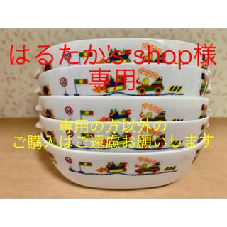 はたらくくるま 陶器 日本製 食器5枚セット