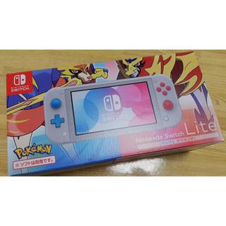 Nintendo Switch - スイッチライト ザシアン ザマゼンタ