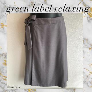 グリーンレーベルリラクシング(green label relaxing)のgreen label relaxing スカート リボン タイト 通勤 仕事(ひざ丈スカート)