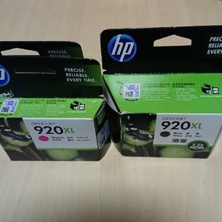 ヒューレットパッカード(HP)のhp プリンターインク 920XL マゼンタ2つ、黒 増量 1つ(オフィス用品一般)
