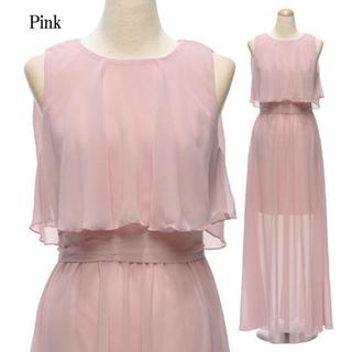 ロングドレス シフォン ピンク ◆ シアーレッグ ワンピース キャバ  結婚式