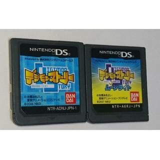 ニンテンドーDS - NintendoDSのソフト デジモンセット
