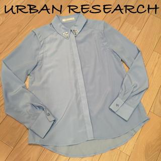 アーバンリサーチ(URBAN RESEARCH)のアーバンリサーチ♡ビジュー付とろみシャツ(シャツ/ブラウス(長袖/七分))