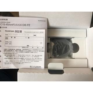 富士フイルム - 三年保証付き XC15-45mmF3.5-5.6 OIS PZ