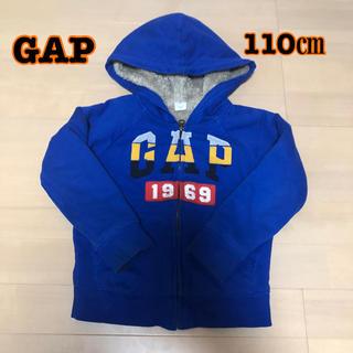 ギャップキッズ(GAP Kids)のギャップキッズ 裏ボア パーカー 110 (ジャケット/上着)