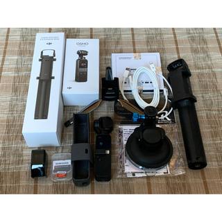 GoPro - DJI OSMO POCKET (3軸ジンバル, 4Kカメラ)オズモポケット