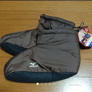 MIZUNO - タイムセール☆新品MIZUNOルームシューズスリッパ冷え性温活