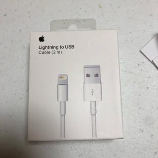 Apple - apple 純正 Lightning USB ケーブル2m 1個新品 未開封