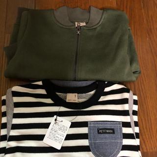 プティマイン(petit main)のpetit main 子供服 値下げ❗️(Tシャツ/カットソー)