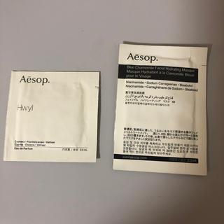 イソップ(Aesop)のイソップ  サンプル 香水 hwyl フェイシャルハイドレーティングマスク(ユニセックス)