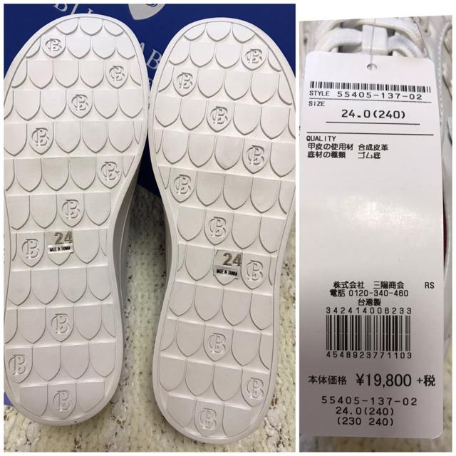 【新品】ブルーレーベルクレストブリッジ フラワースニーカー ホワイト24㎝ レディースの靴/シューズ(スニーカー)の商品写真