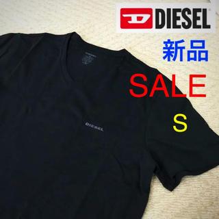 DIESEL - ‼️ラクマ限定‼️【大人気】【ディーゼル】【50%OFF】【オシャレ】【残❶】