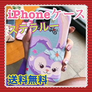 Disney - 送料無料☆iPhoneケース/XR/ステラルー/ダッフィーフレンズ/ディズニー