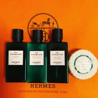 エルメス(Hermes)のHERMES アメニティ ミニサイズソープ(サンプル/トライアルキット)