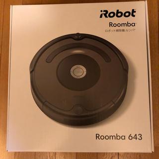 iRobot - iRobot ルンバ643