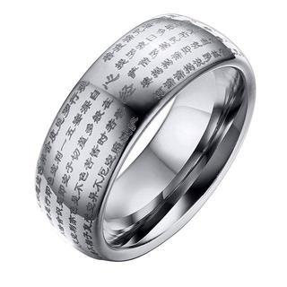 人気 タングステン リング メンズ レディース シンプル 指輪 お守り 経文 (リング(指輪))