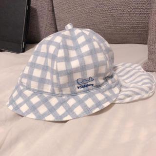 クレードスコープ(kladskap)の帽子 46センチ(その他)
