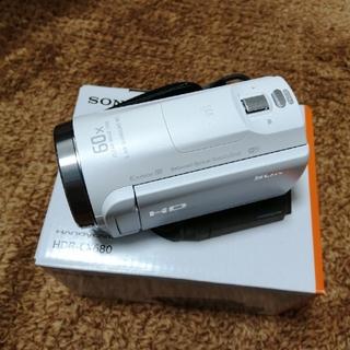 SONY - SONY HANDYCAM ハンディーカム HDR-CX680