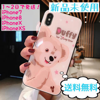 Disney - 大人気☆ディズニーダッフィーiPhoneケースX/XS
