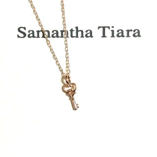 Samantha Tiara - サマンサティアラ K10 鍵ネックレス