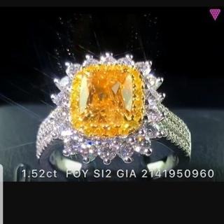 1.52ct F.O.yellow 天然ダイヤモンドリング 18K GIA(リング(指輪))