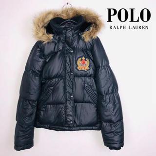 ポロラルフローレン(POLO RALPH LAUREN)のポロ ラルフローレン ダウン ダウンジャケット パーカー レディース 人気(ダウンジャケット)