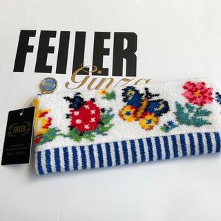 FEILER - FEILER ポーチ ペンケース♩ハイジ ストライプ♩ フェイラー