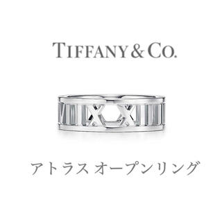 ティファニー(Tiffany & Co.)のティファニー アトラス  オープン リング 8 シルバー ワイド くり抜き 指輪(リング(指輪))