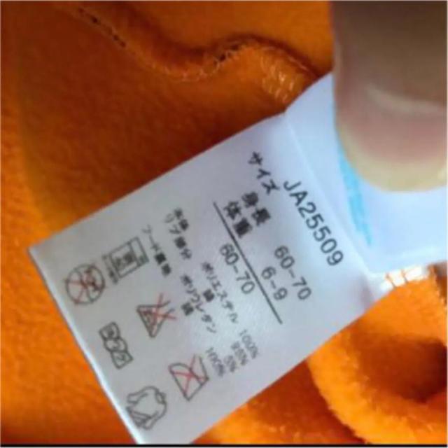Disney(ディズニー)のティガー フリース ロンパース 60 70 キッズ/ベビー/マタニティのベビー服(~85cm)(ロンパース)の商品写真