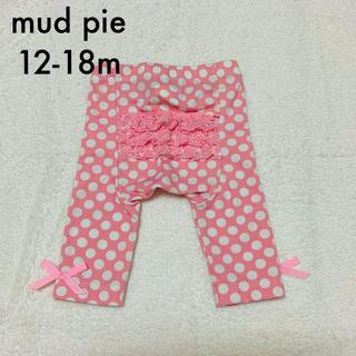 Mud Pie - マッドパイ 12-18m ドット柄レギンス