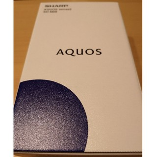 SHARP - AQUOS sense2 SH-M08 32GB ニュアンスブラック